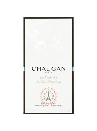 Chaugan - Sublime