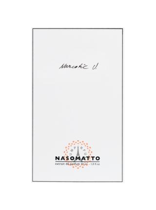 Nasomatto - Narcotic V.