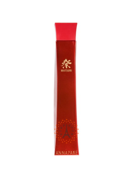 Annayake Matsuri