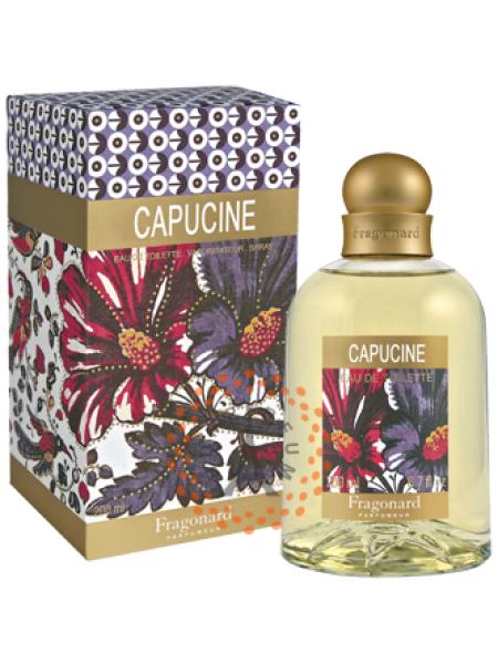 Fragonard - Capucine